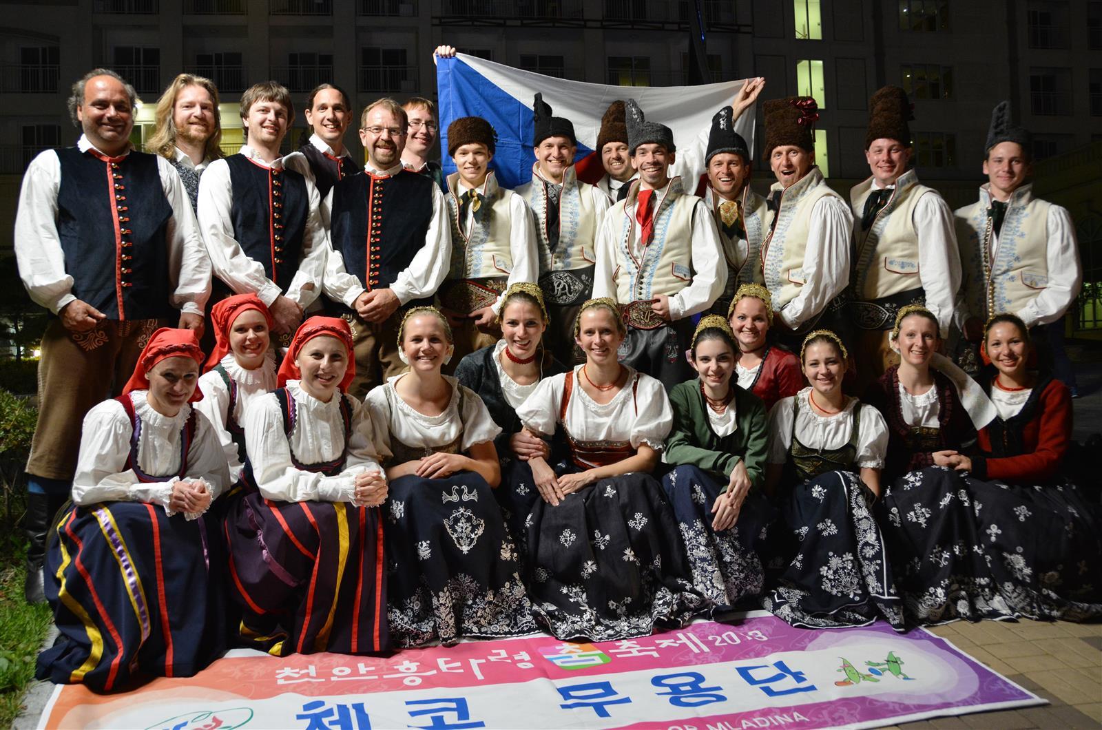 World Dance Festival Cheonan v Jižní Koreji